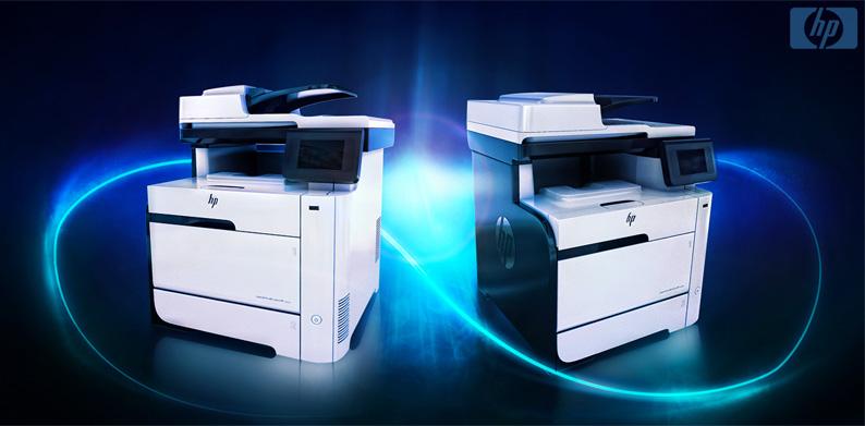 HP Printer 3D Poster