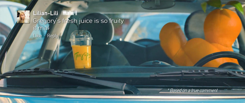 Gregorys Juice TVC