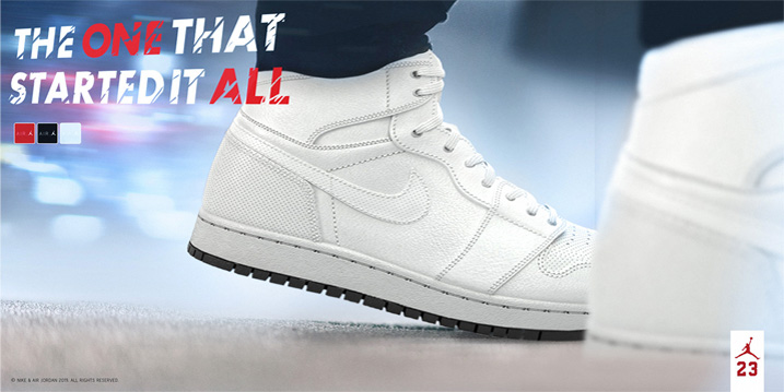 Nike Wire