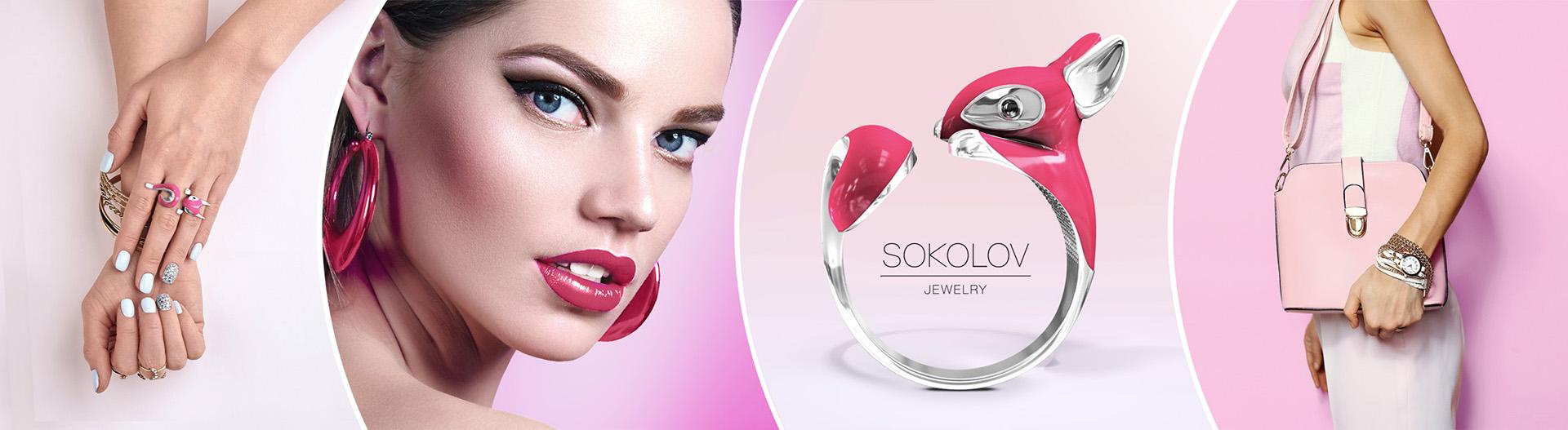 Sokolov 3D ring